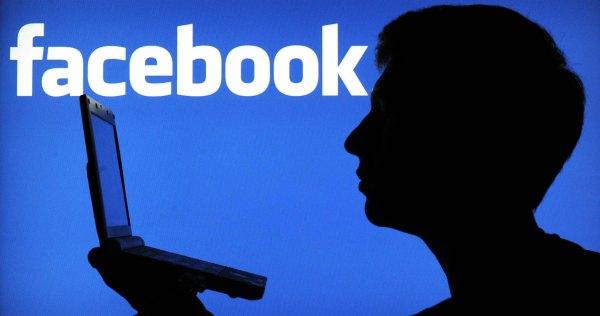 Facebook se asocia con firmas de seguridad para ofrecer antivirus gratis