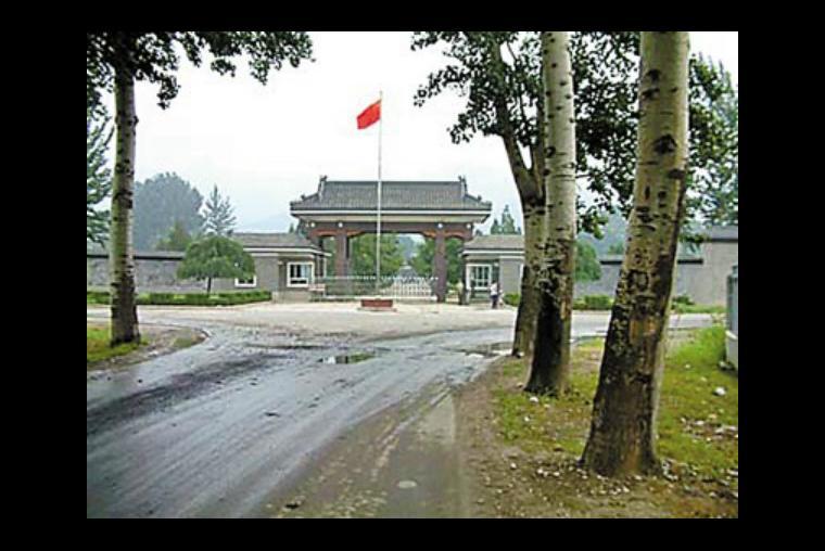 Qincheng, China_segured